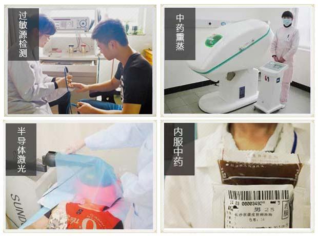 南京治疗皮肤过敏的专科医院