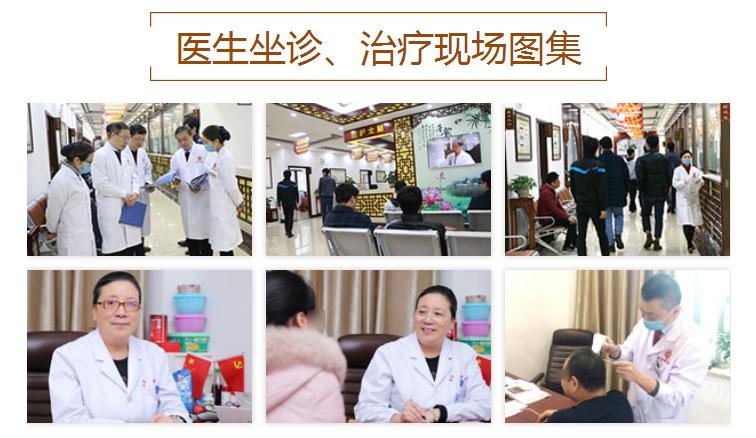 南京治疗脱发的专科医院